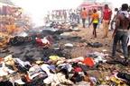 Atentado-suicida provoca dois mortos na Nigéria