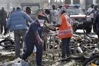 Atentado suicida causa 28 mortos e 82 feridos na Nigéria