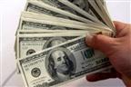 Apoio directo ao Orçamento de Estado deverá manter-se diminuto
