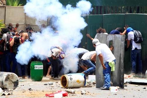Bispos suspendem diálogo de pacificação na Nicarágua