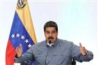 Maduro anuncia aumento de 103,7% do salário mínimo