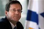 Presidente israelita toma terceira dose da vacina contra a Covid-19